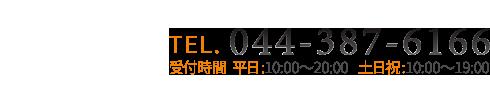 川崎で整体を受けるなら【口コミランキング1位】J'sメディカル整体院 お問い合わせ